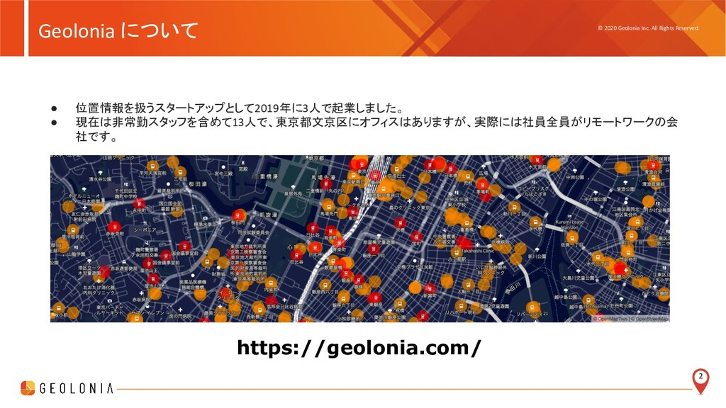 © 2020 Geolonia Inc. All Rights Reserved. 2 Geo...