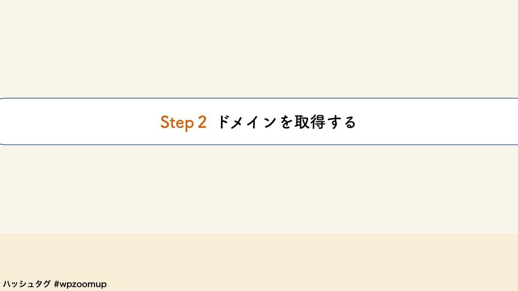 ϋογϡλάXQ[PPNVQ 4UFQ̎υϝΠϯΛऔಘ͢Δ