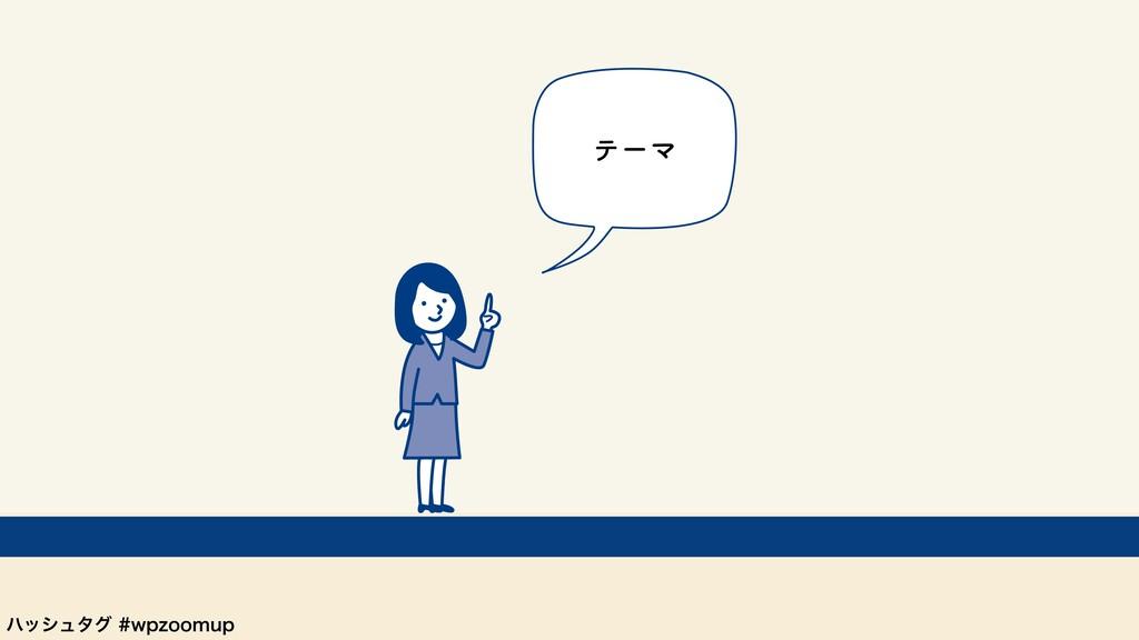 ϋογϡλάXQ[PPNVQ ςʔϚ