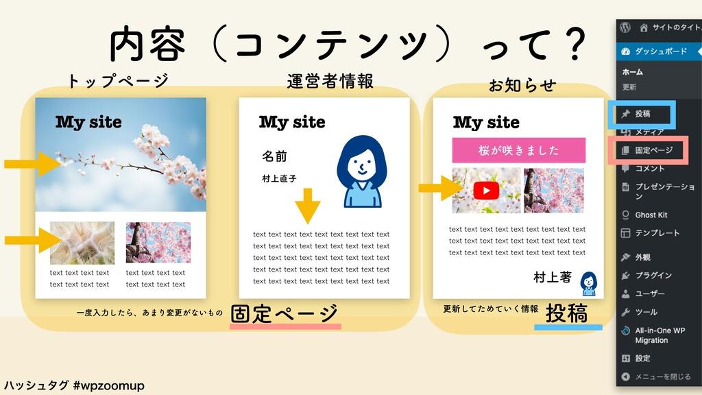 ϋογϡλάXQ[PPNVQ ༰ʢίϯςϯπʣͬͯʁ τοϓϖʔδ My site UF...