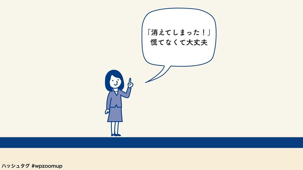 ϋογϡλάXQ[PPNVQ ʮফ͑ͯ͠·ͬͨʂʯ ߄ͯͳͯ͘େৎ