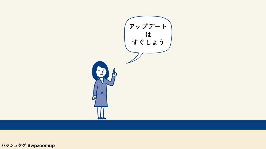 ϋογϡλάXQ[PPNVQ Ξοϓσʔτ  ͙͢͠Α͏