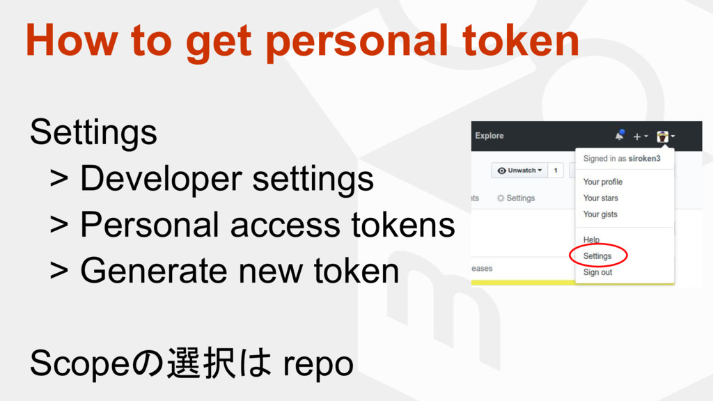 How to get personal token Settings > Developer ...