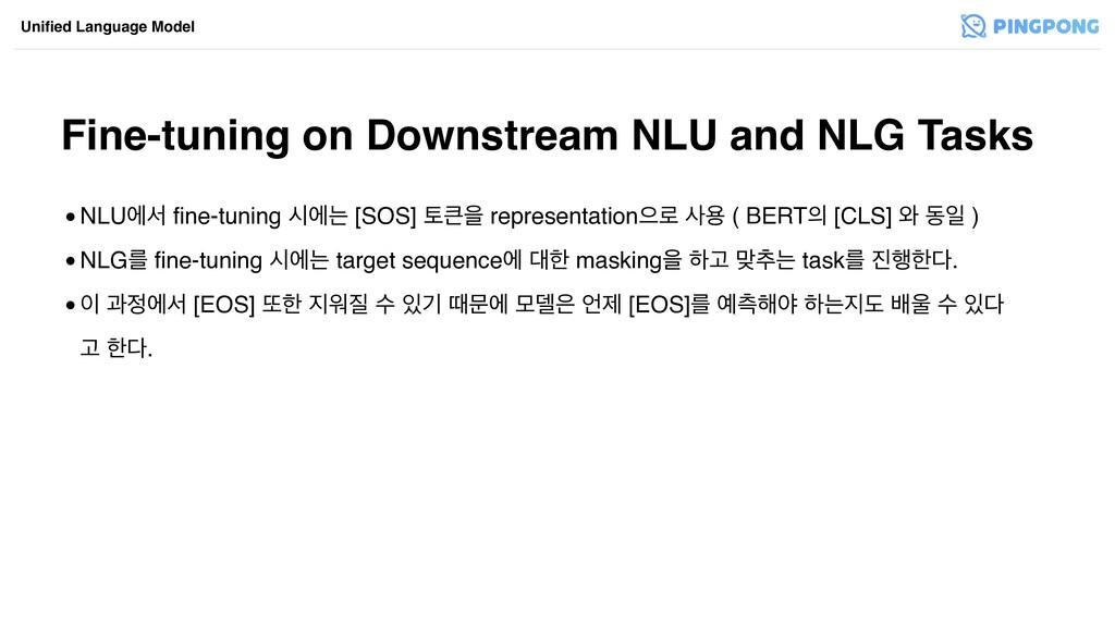 Fine-tuning on Downstream NLU and NLG Tasks Uni...