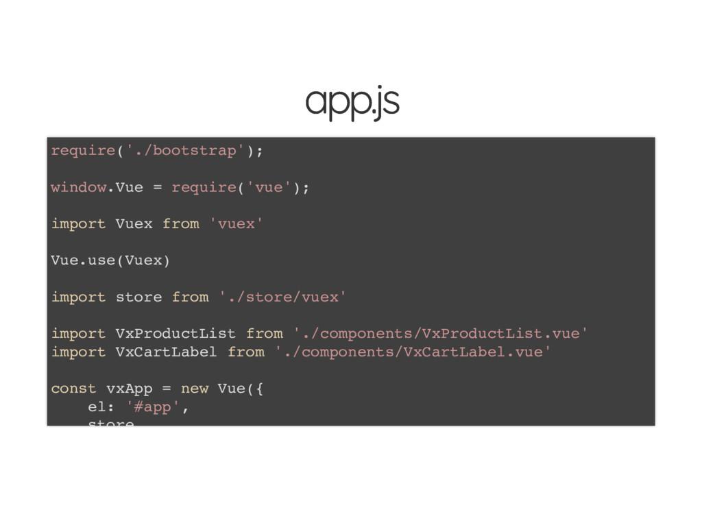 app.js app.js require('./bootstrap'); window.Vu...