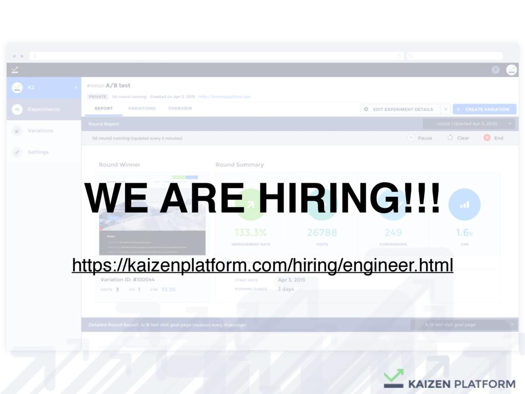 WE ARE HIRING!!! https://kaizenplatform.com/hir...