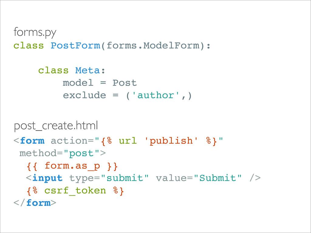 class PostForm(forms.ModelForm): class Meta: mo...