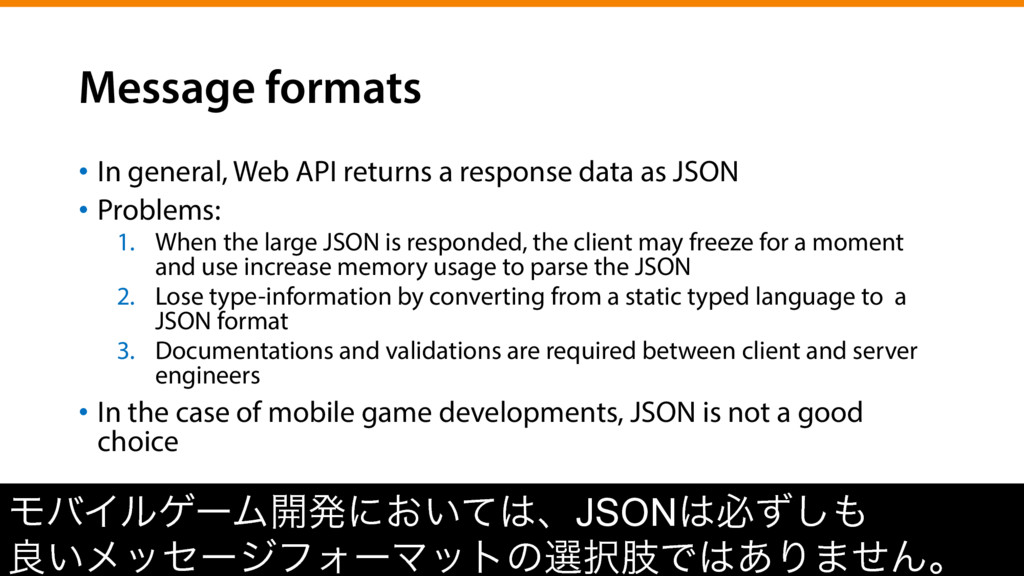 Message formats •  In general, Web API returns ...