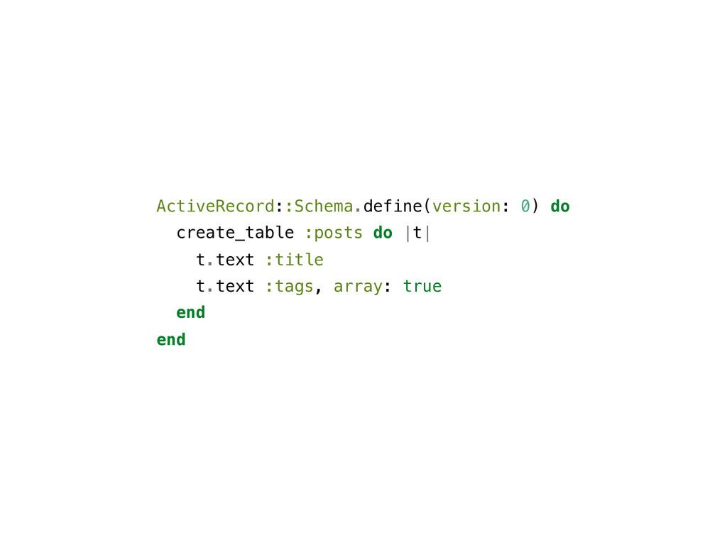 ActiveRecord::Schema.define(version: 0) do crea...