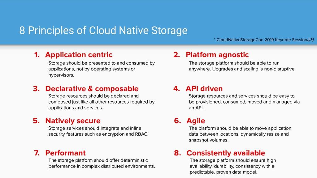 8 Principles of Cloud Native Storage 1. Applica...