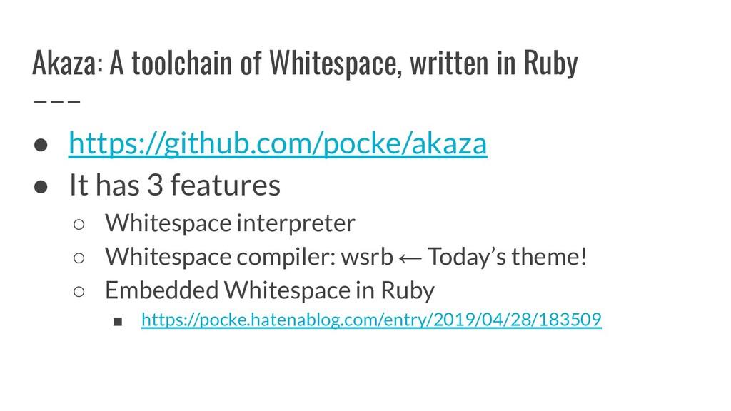 Akaza: A toolchain of Whitespace, written in Ru...