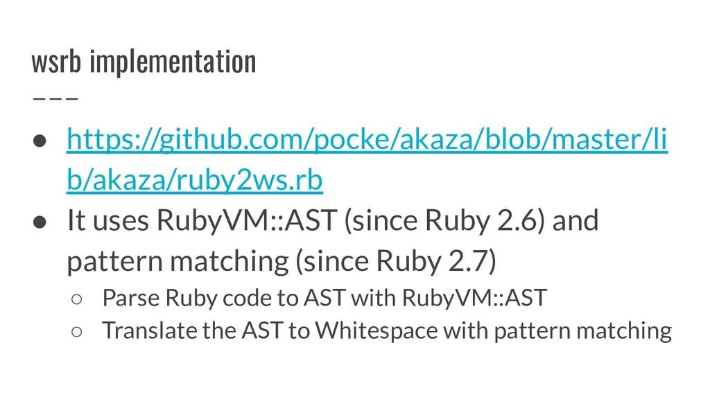 wsrb implementation ● https://github.com/pocke/...