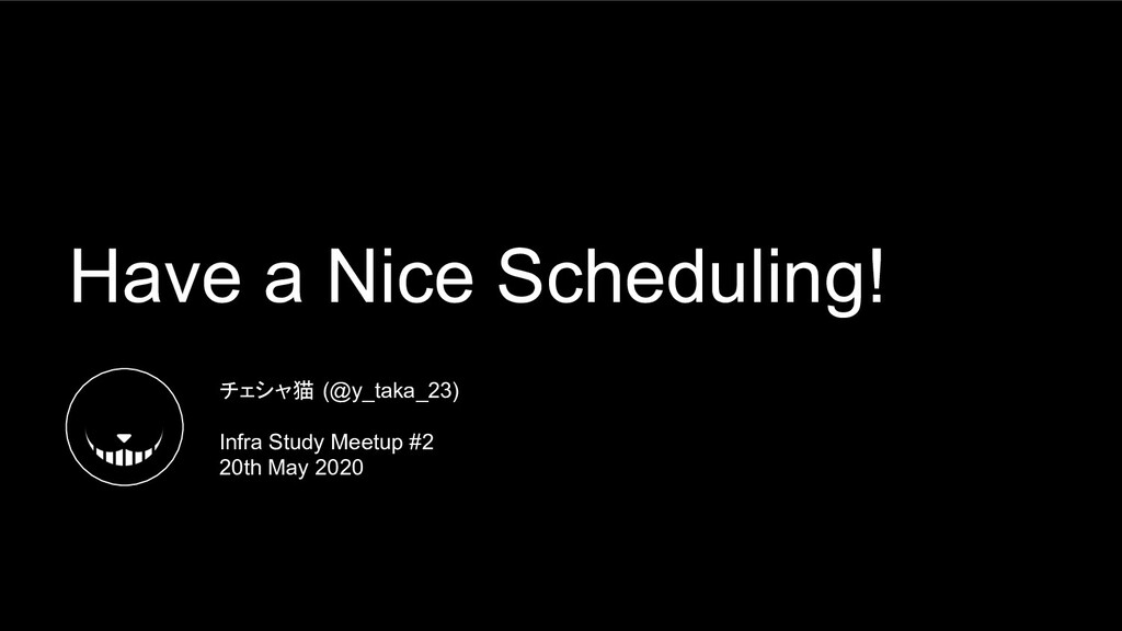 Have a Nice Scheduling! チェシャ猫 (@y_taka_23) Infr...