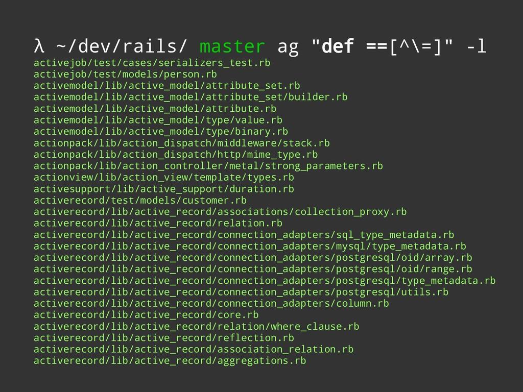 """λ ~/dev/rails/ master ag """"def ==[^\=]"""" -l activ..."""