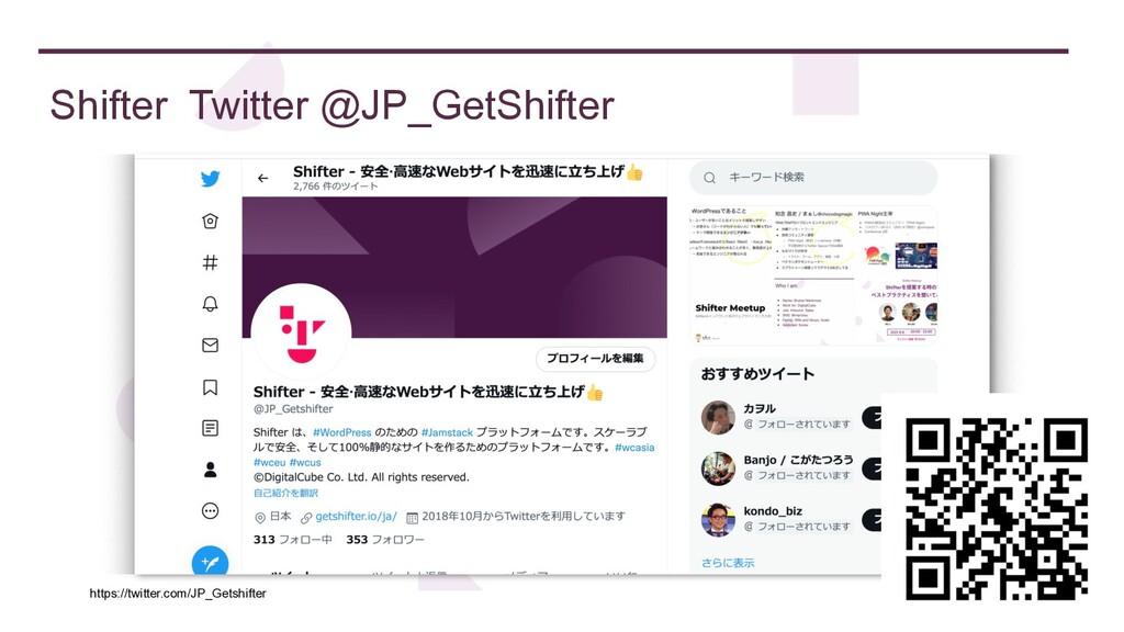 Shifter Twitter @JP_GetShifter https://twitter....