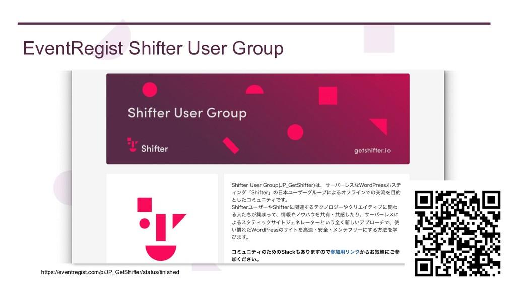EventRegist Shifter User Group https://eventreg...