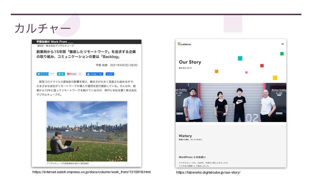 Χϧνϟʔ https://internet.watch.impress.co.jp/docs...