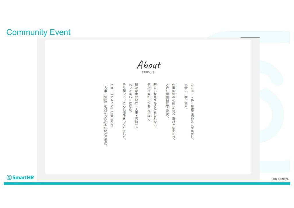 CONFIDENTIAL Community Event