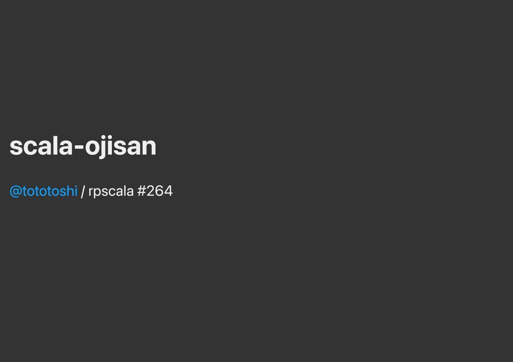 scala-ojisan @tototoshi / rpscala #264