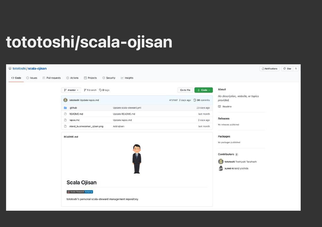 tototoshi/scala-ojisan