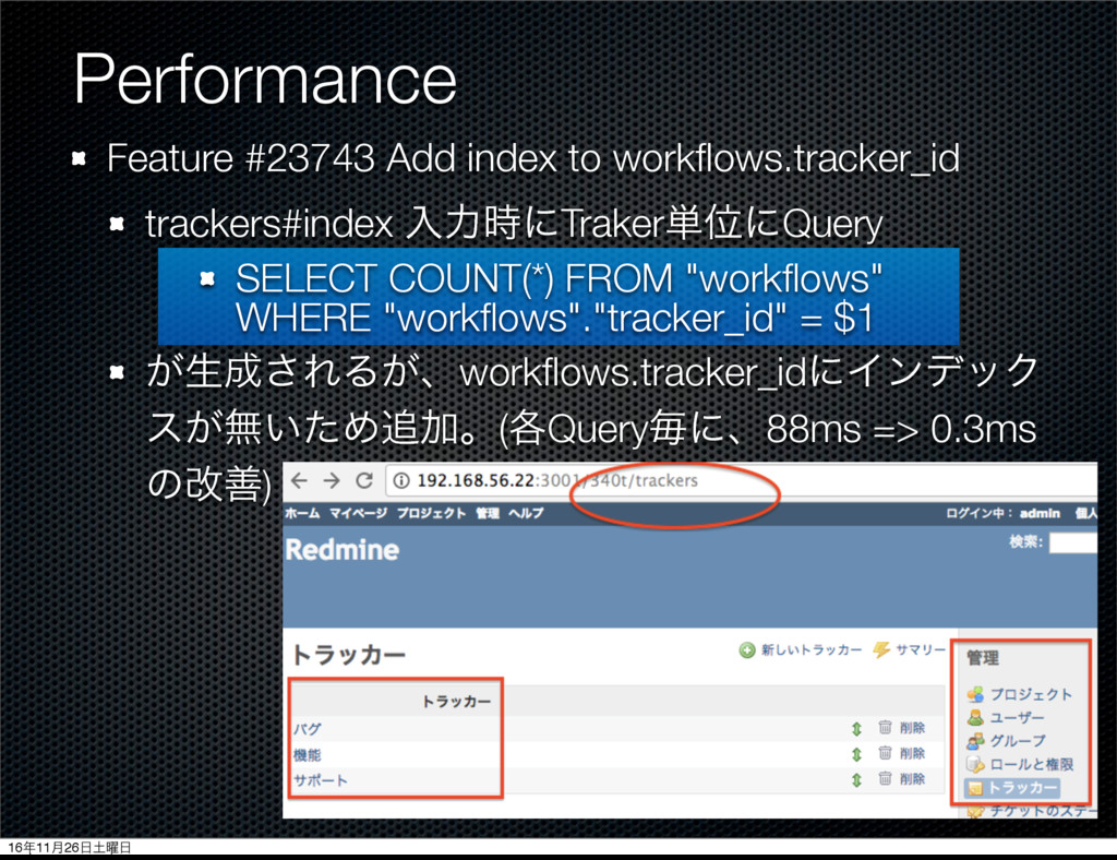 Performance Feature #23743 Add index to workflow...