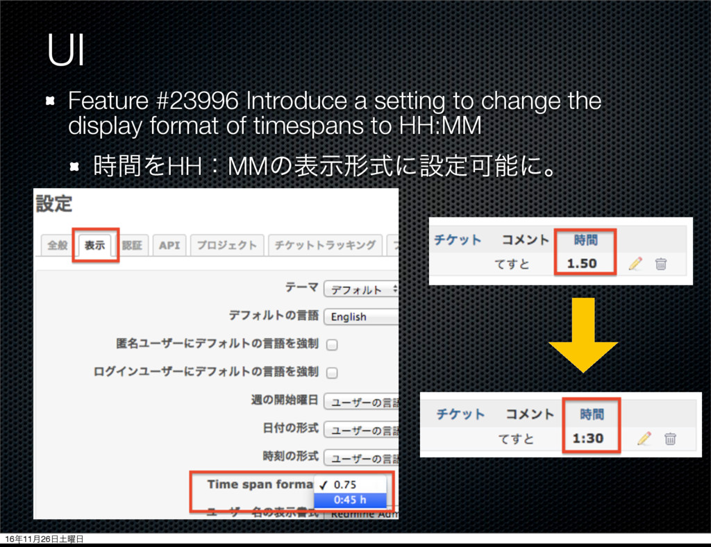 UI Feature #23996 Introduce a setting to change...