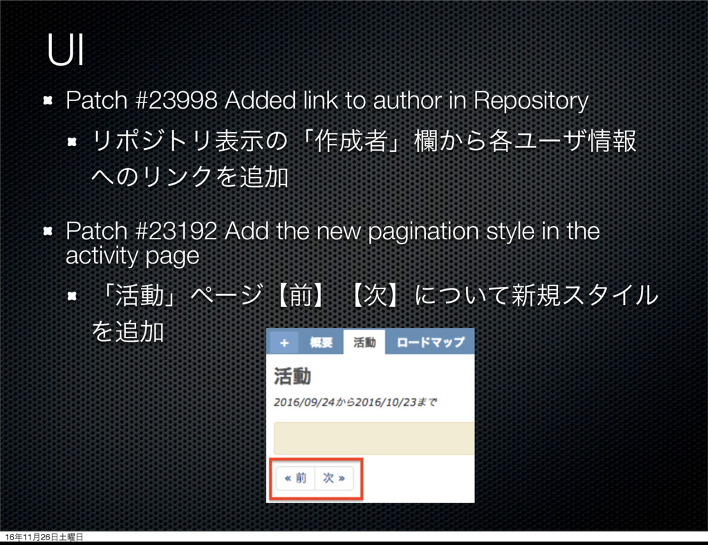 UI Patch #23998 Added link to author in Reposit...