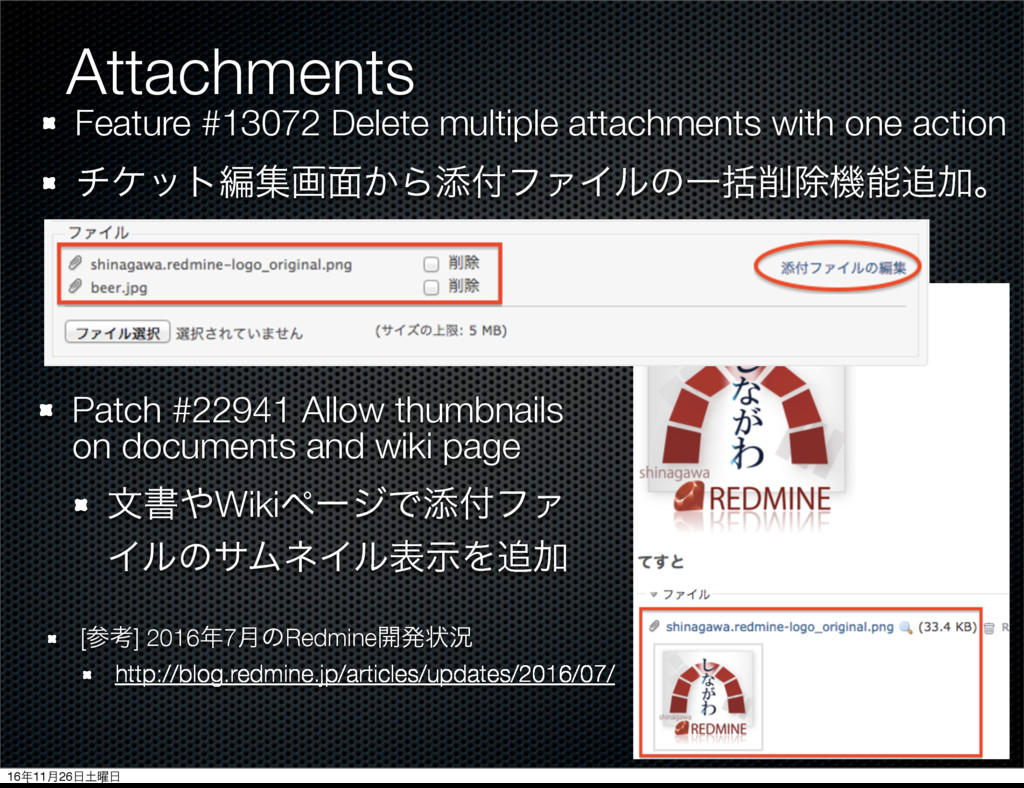 Attachments Patch #22941 Allow thumbnails on do...