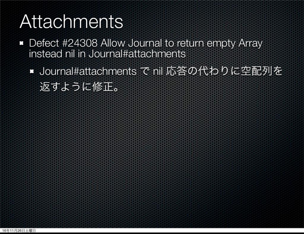 Attachments Defect #24308 Allow Journal to retu...