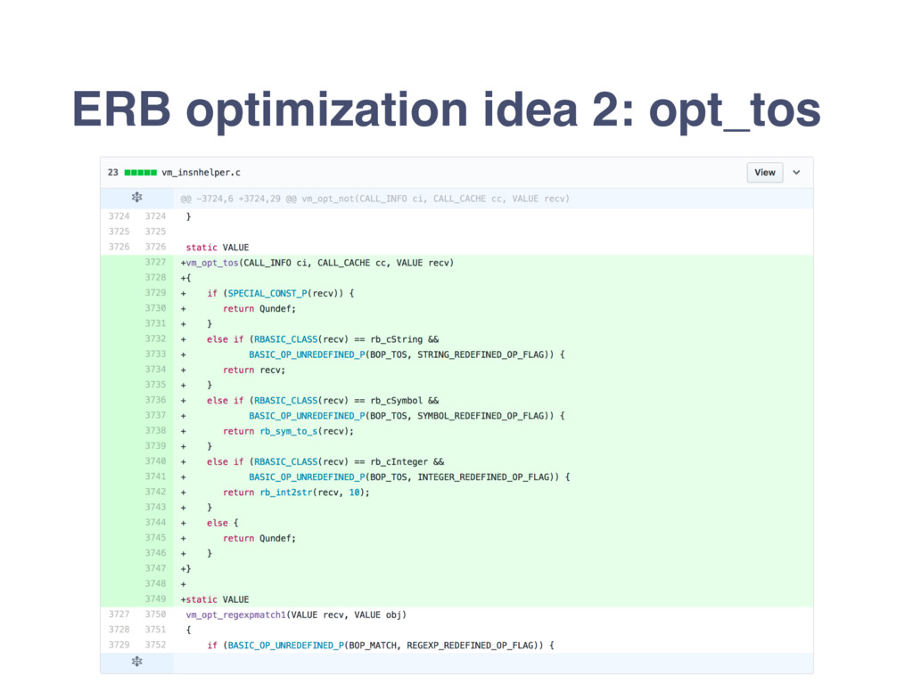 ERB optimization idea 2: opt_tos