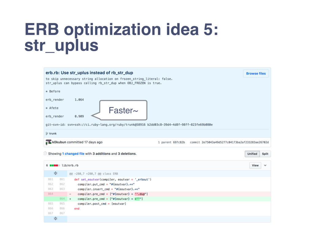 ERB optimization idea 5: str_uplus Faster~