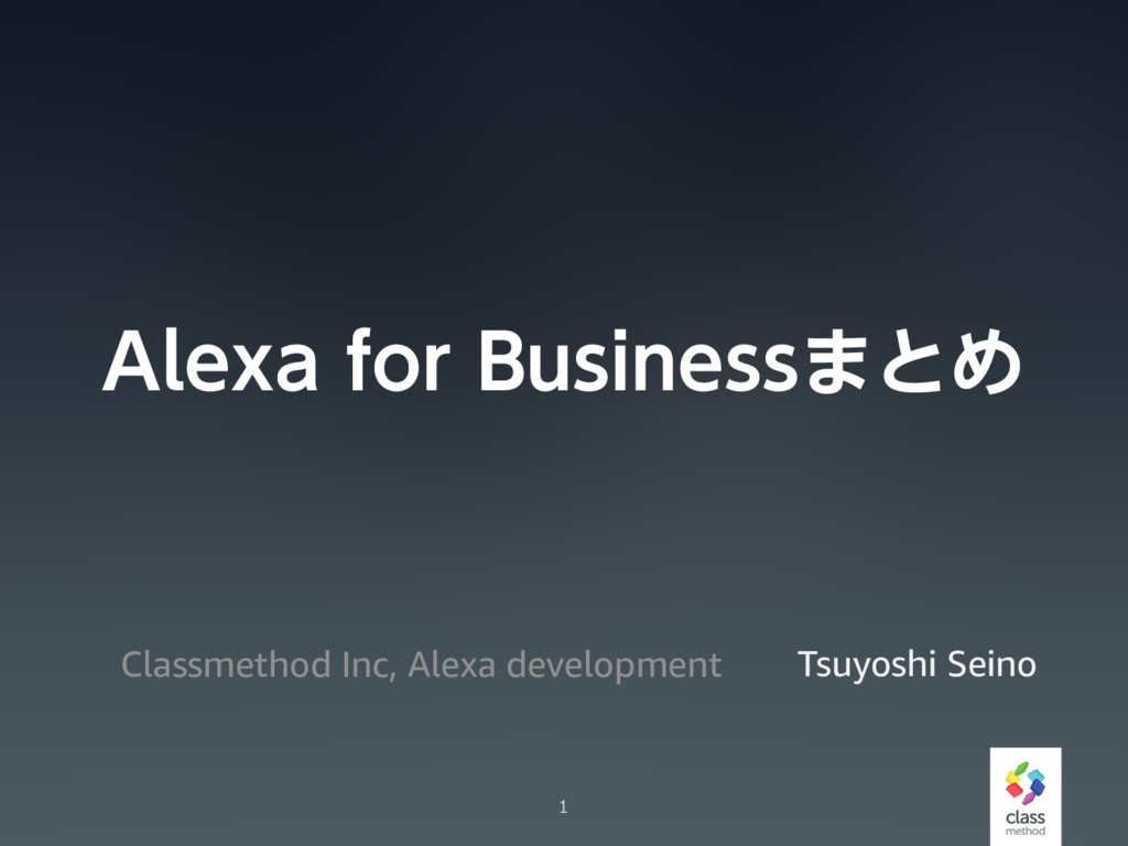 """MFYBGPS#VTJOFTT·ͱΊ 1 Classmethod Inc, Alexa ..."