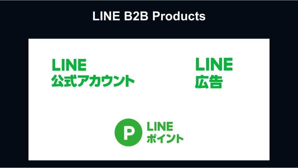 LINE B2B Products