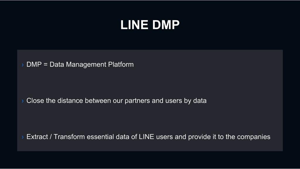 LINE DMP › DMP = Data Management Platform › Clo...