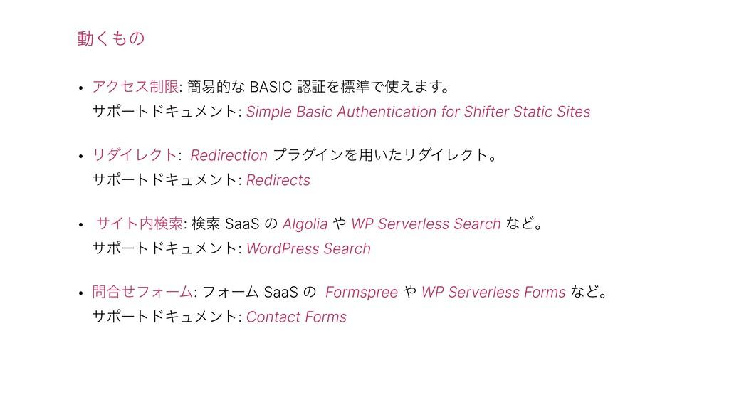 • ΞΫηε੍ݶ: ؆қతͳ BASIC ূΛඪ४Ͱ͑·͢ɻ αϙʔτυΩϡϝϯτ: Si...