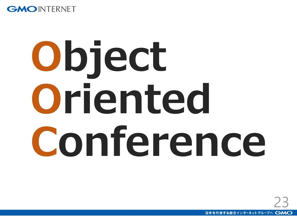 Object Oriented Conference 23