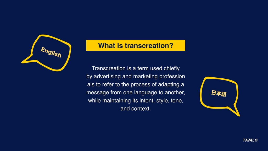 What is transcreation? Transcreation is a term ...