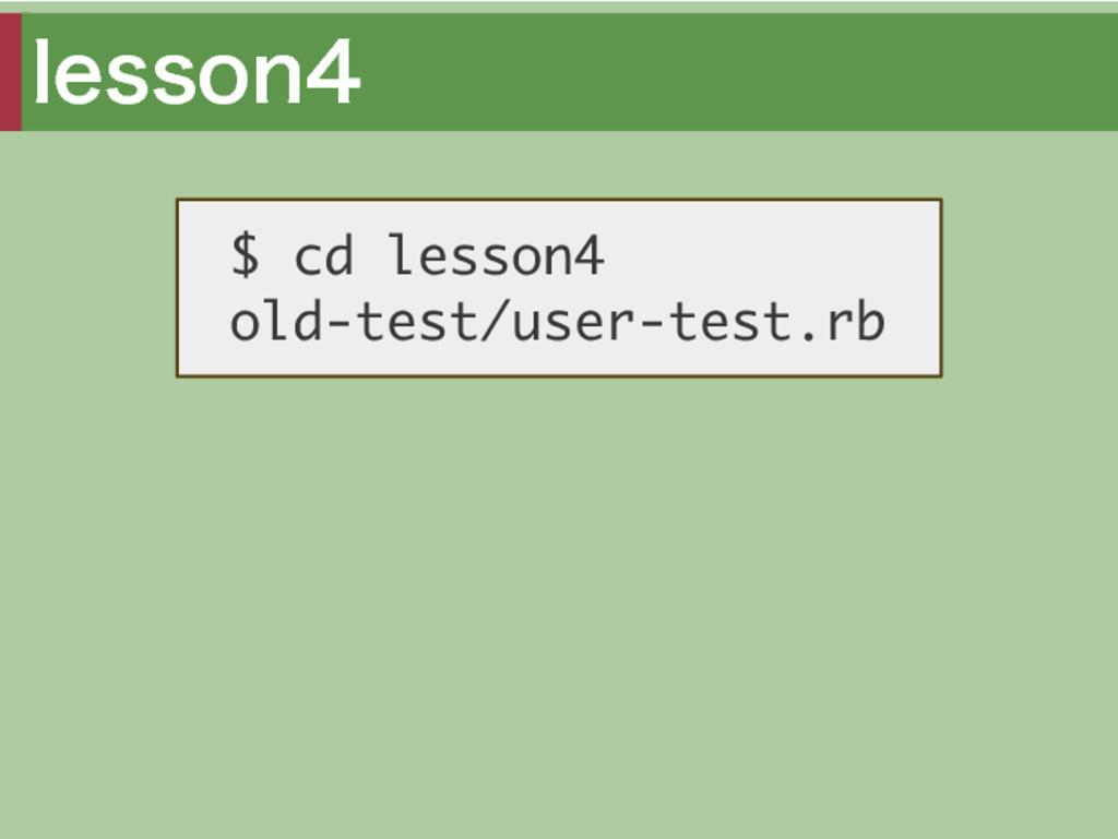lesson4 ������������ ���������������������