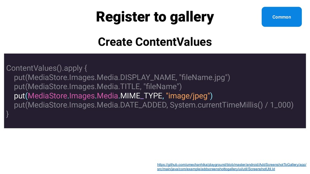 Register to gallery ContentValues().apply { put...