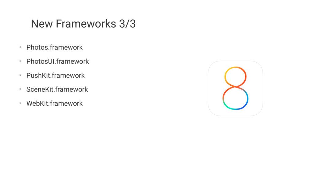 New Frameworks 3/3 • Photos.framework • PhotosU...