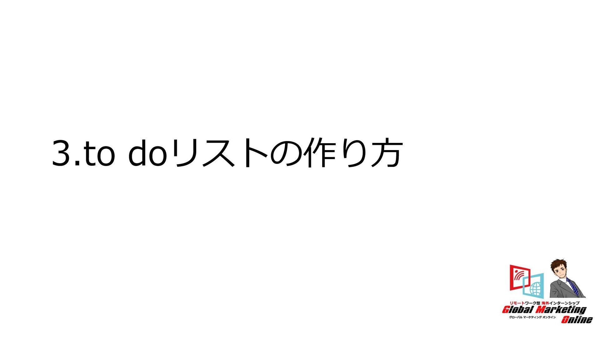 1.Facebook,Instagram広告 実は、InstagramはFacebookの⼦会...
