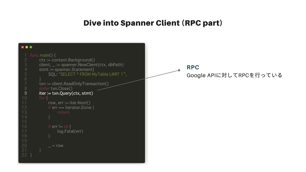 Dive into Spanner Client (RPC part) Google API ...