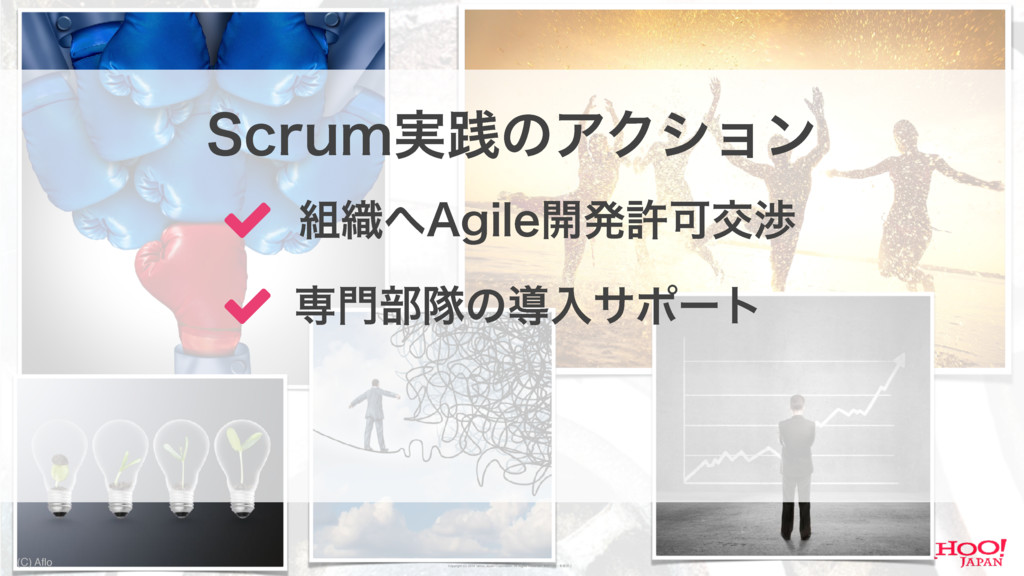 (C) Aflo Copyright (C) 2016 Yahoo Japan Corporat...