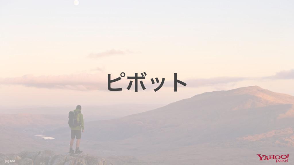 ϐϘοτ (C) Aflo Copyright (C) 2016 Yahoo Japan Cor...