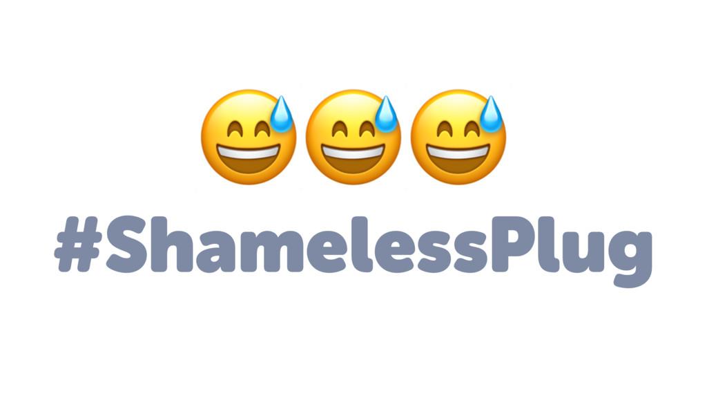 #ShamelessPlug