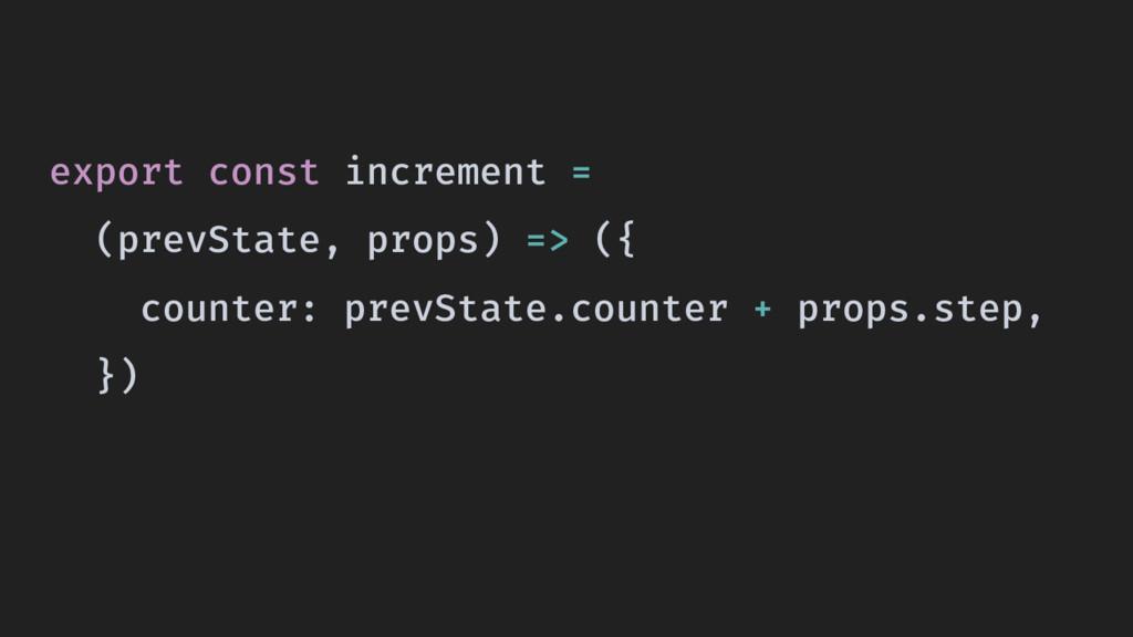 export const increment = (prevState, props) => ...