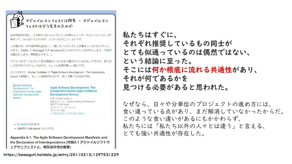 https://kawaguti.hateblo.jp/entry/20110213/1297...