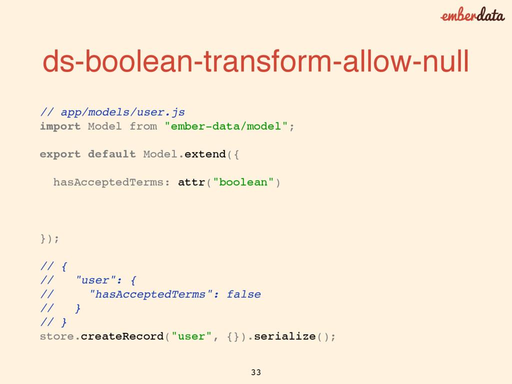 ds-boolean-transform-allow-null // app/models/u...