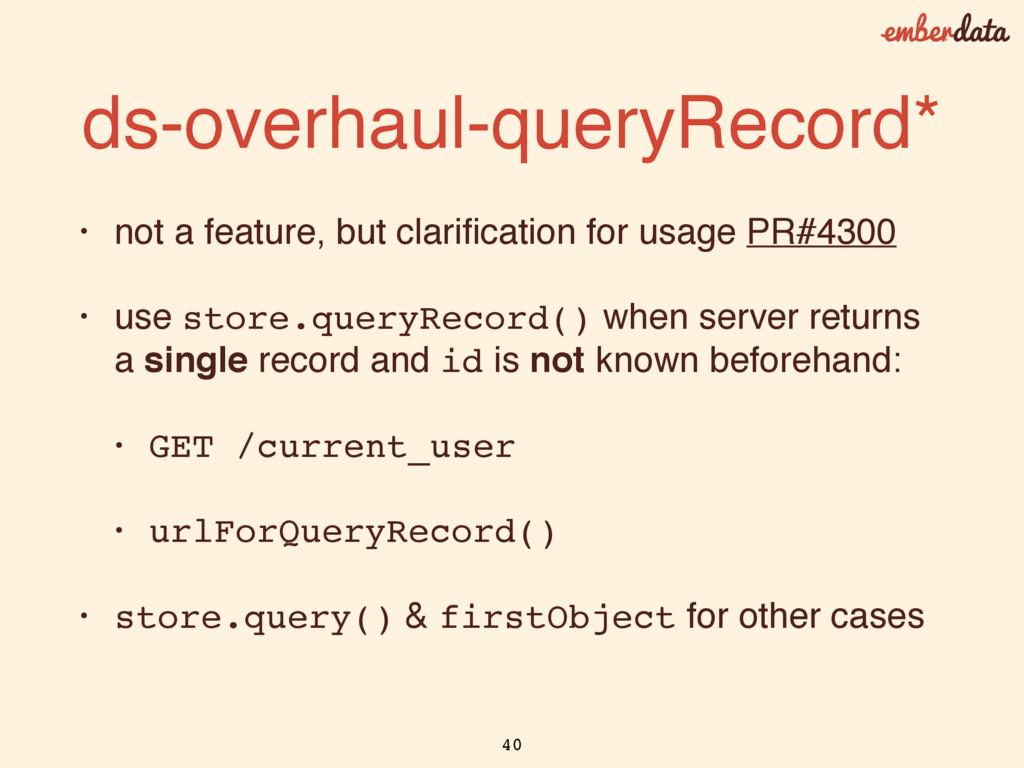 ds-overhaul-queryRecord* • not a feature, but c...