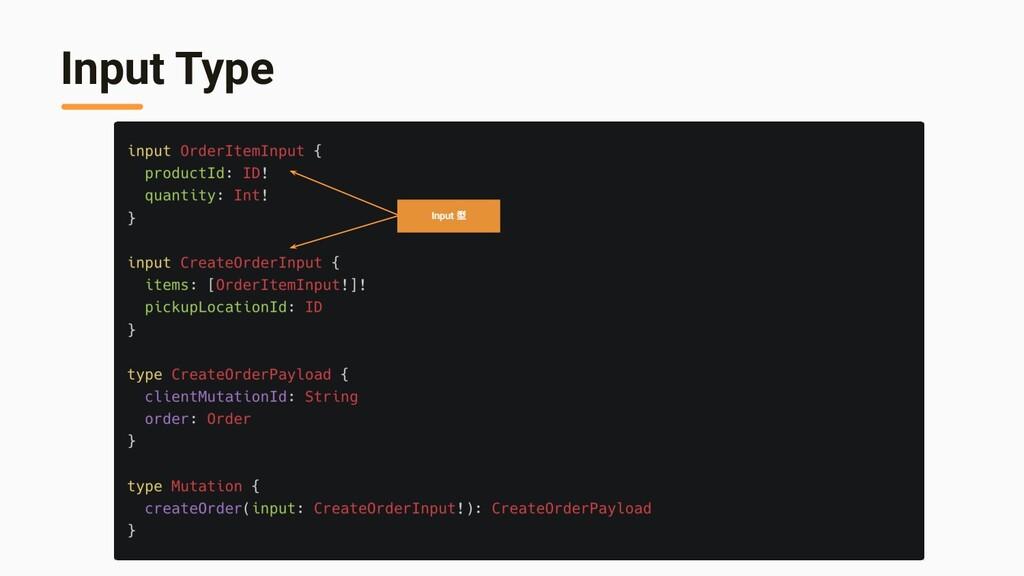 Input Type Input 型
